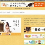 『【テレビ出演】NHK総合テレビ「ごごナマ」』の画像