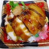 『鶏ももステーキ丼』の画像