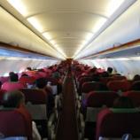 """『『""""ほぼ""""ワンコイン』で香港へ行ける航空会社ってどうなのか試してみた。』の画像"""
