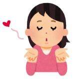 『【画像】人妻「あら、こんにちわ~♡」ムチムチィィ…ボイインッ』の画像