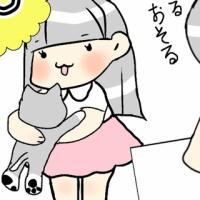 『謎はすべて解けた!娘からラグビー日本代表へのダイイングメッセージ?頑張れニッポンの巻』の画像