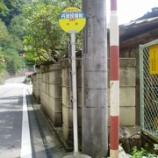 『2010/9/12丹波役場前から鹿倉山、大寺山』の画像