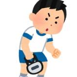 『体力テストの成績はええのにスポーツできないやつwww』の画像