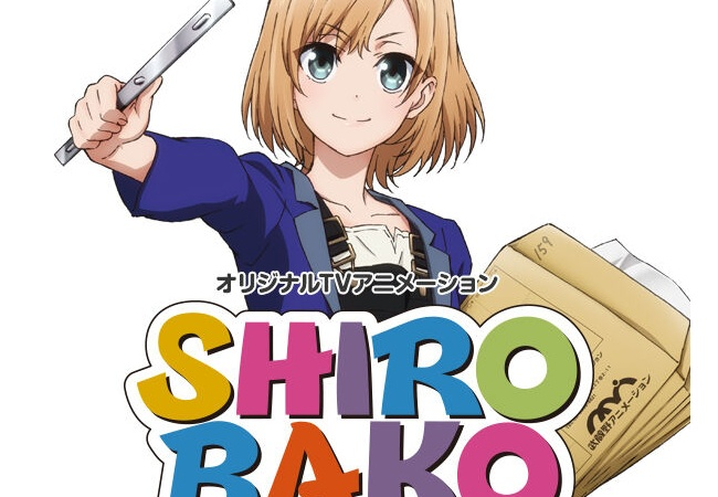 【祝】SHIROBAKO声優が結婚!!声優の結婚報告ラッシュ続く