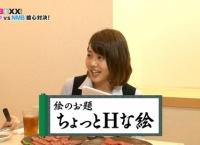 渡辺麻友、薮下柊、渋谷凪咲が描いた「ちょっとHな絵」をご覧くださいww