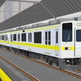『青平鉄道朝野線で3日間だけ活躍した車両』の画像