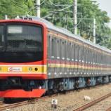 『【10M2Tで運転開始】205系武蔵野線M62編成12連運転開始(12月9日)』の画像