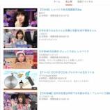 『YouTubeで乃木坂46出演時の『しゃべくり007』動画が急上昇にランクインしまくっている件wwwwww』の画像