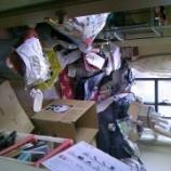 『大阪市のゴミ屋敷』の画像