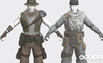トレジャーハンターの衣装 / 反乱者の衣装