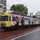 『【2019GW】響け!ユーフォニアムラッピング電車』の画像