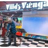 『ヴィレッジヴァンガード渋谷店リリイベありがとうございました♪』の画像