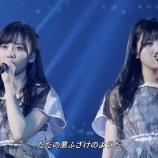 『【乃木坂46】これは綺麗な悪ふざけやな・・・【7th YEAR BIRTHDAY LIVE 4日目 ~西野七瀬 卒業コンサート~】』の画像