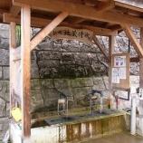 『地蔵清水 / 新潟 南魚沼 湧水』の画像
