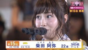 【AKB総選挙の本質】柴田阿弥「ランクインしても待遇変わらない」「ファンのお金が絡んでる」