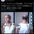 【画像】アストラゼネカ製ワクチン、男の夢が詰まってたwwwwwww
