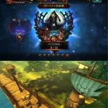 『【クリティカ 〜海賊王の逆鱗〜】バージョン2.0大型アップデート詳細』の画像