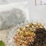 『体質改善するために…お茶のある暮らし』の画像