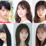 『明らかに1人だけ違いすぎるだろwww『乃木坂46LLC』所属卒業生13名 画像まとめ!!!』の画像