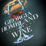 『【行ってみた】ジョージアワイン展 8000年の歴史に触れる』の画像