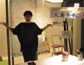 【24時間】大島美幸 「走るの怖い」