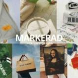 『IKEA x VIRGIL ABLOH 限定コレクション「MARKERAD/マルケラッド」 世界中のイケアで11月1日より一斉発売』の画像
