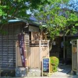 『JAL×はんつ遠藤コラボ企画【函館編2】3日め・そば(蕎麦菜菜 久留葉)』の画像