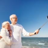 『【悲報】老後は総額1億円、月の生活費は平均28万円も必要という計算に。』の画像