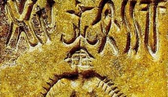 【古代文明】未だ解読されないハラッパ文字の謎