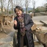 『動物いっぱい奈良宇陀アニマルパーク!!』の画像