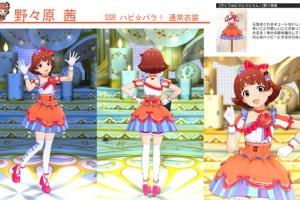 【ミリシタ】茜、エミリー、真、律子SSR衣装紹介