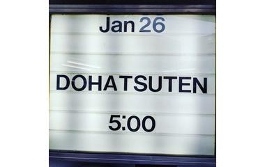 『1/26 怒髪天@名古屋ボトムライン(はじめからネタバレあります)』の画像
