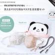 【速報】SPRiNG (スプリング) 2021年 04月号 《特別付録》 お買い物パンダ 洗えるマスク2枚&マスク生活完璧セット