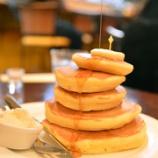 『せっかくの土曜だしホットケーキ作るよ』の画像
