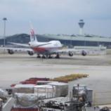『アジアの旅 ~【クアラルンプール国際空港へ】』の画像