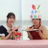 『【乃木坂46】番組の『ニックネーム』が決定!!!キタ━━━━(゚∀゚)━━━━!!!』の画像