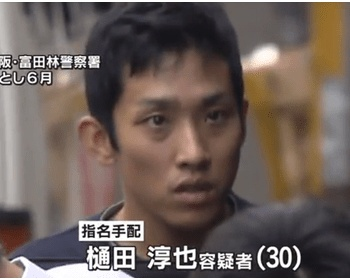 大阪で車から1210万円が盗まれる 樋田容疑者の可能性も
