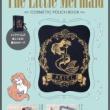 【新刊情報】Disney The Little Mermaid COSMETIC POUCH BOOK 《特別付録》 ブック型コスメポーチ