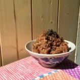 『酵素玄米の効能よりもなによりも、ただ、おいしくて、楽しかったから、心にきくの。』の画像