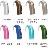 『取り扱いメーカー別 福祉支援法対応補聴器 器種特徴一覧ご紹介』の画像
