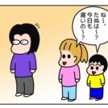 『たぬのいない「たぬさんち」』の画像