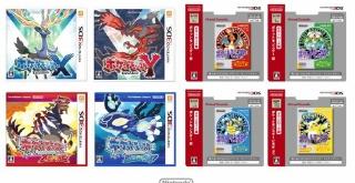 『ポケモンGO』効果絶大!世界中で 3DSと『ポケモン』タイトルの販売が大幅に増加!『サン・ムーン』の予約も好調!
