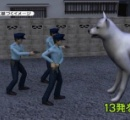 13発撃たれた犬を御覧ください。6~8発命中→犬止まらず→続けて発泡