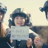 『一番最後の「祝!クランクアップ」3人の笑顔いいね!』の画像