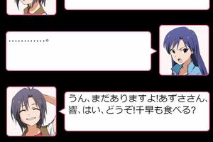 【グリマス】イベント「月明かり☆BlueMoon Harmony!!」ショートストーリーまとめ