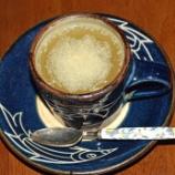 『国東の食環境(142)青ゆず茶』の画像