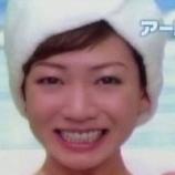 『【現在の画像あり!】細川ふみえさんが本格復帰!!整形?劣化が酷すぎると話題に・・・動画もあり』の画像