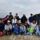 『10月14日 釣果 釣具屋トップレンジさん主催 ハゼ釣り釣行会 空き情報更新』の画像