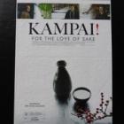 『映画「KANPAI! FOR THE LOVE OF SAKE」』の画像