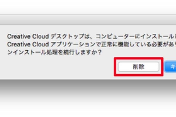 Javaのインストールと使用に関するMac OS Xの ...